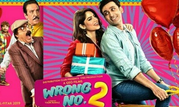 Pakistani Movies Wrong No. 2