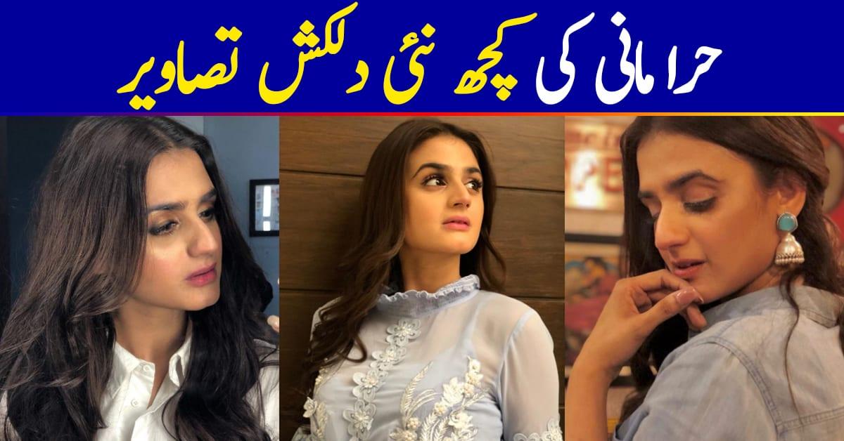 Some New Beautiful Clicks of Gorgeous Actress Hira Mani
