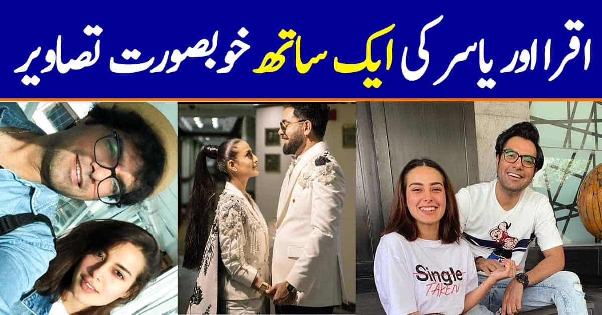 yasir and iqra1