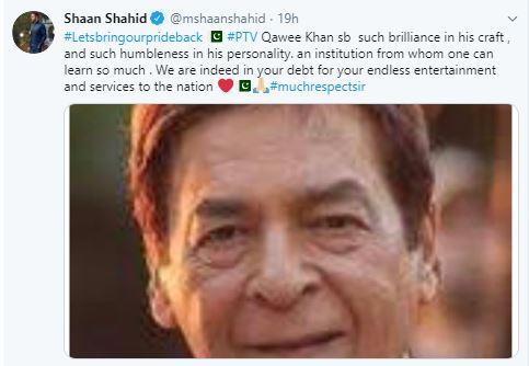 Shaan shahid 13