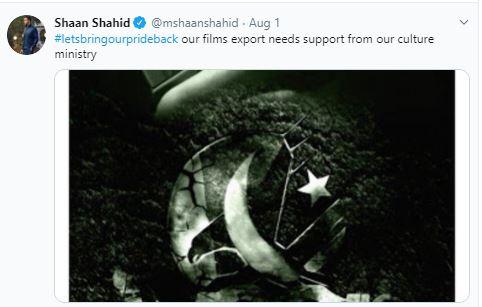Shaan shahid 14