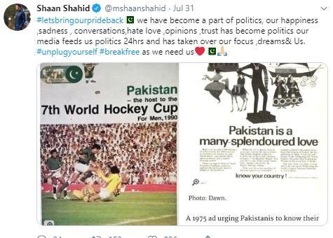 Shaan shahid 16