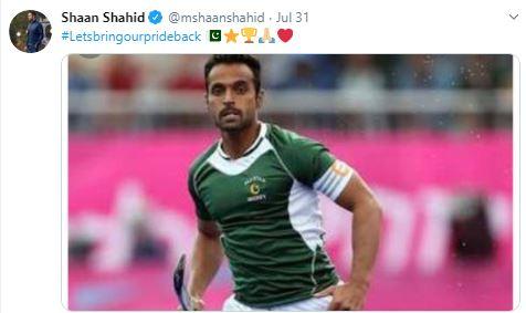 Shaan shahid 15