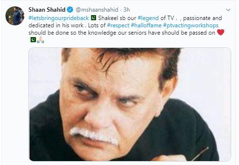 Shaan shahid 4