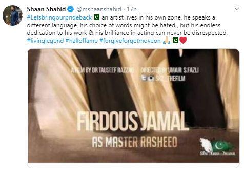 Shaan shahid 3