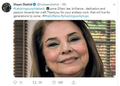 Shaan shahid5