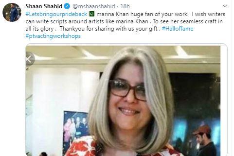 Shaan shahid 6