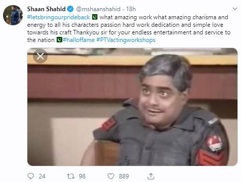 Shaan shahid 7