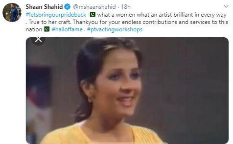 Shaan shahid 8