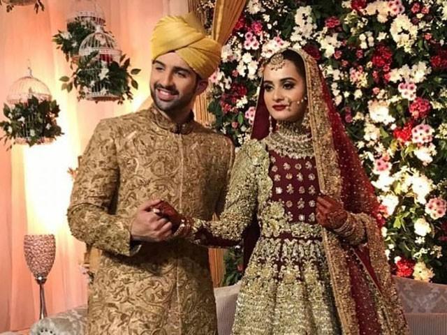 Lux Style Made Fun of Aiman and Muneeb Lavish Wedding