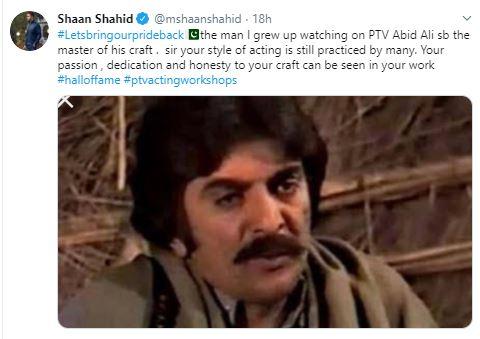 Shaan shahid 9