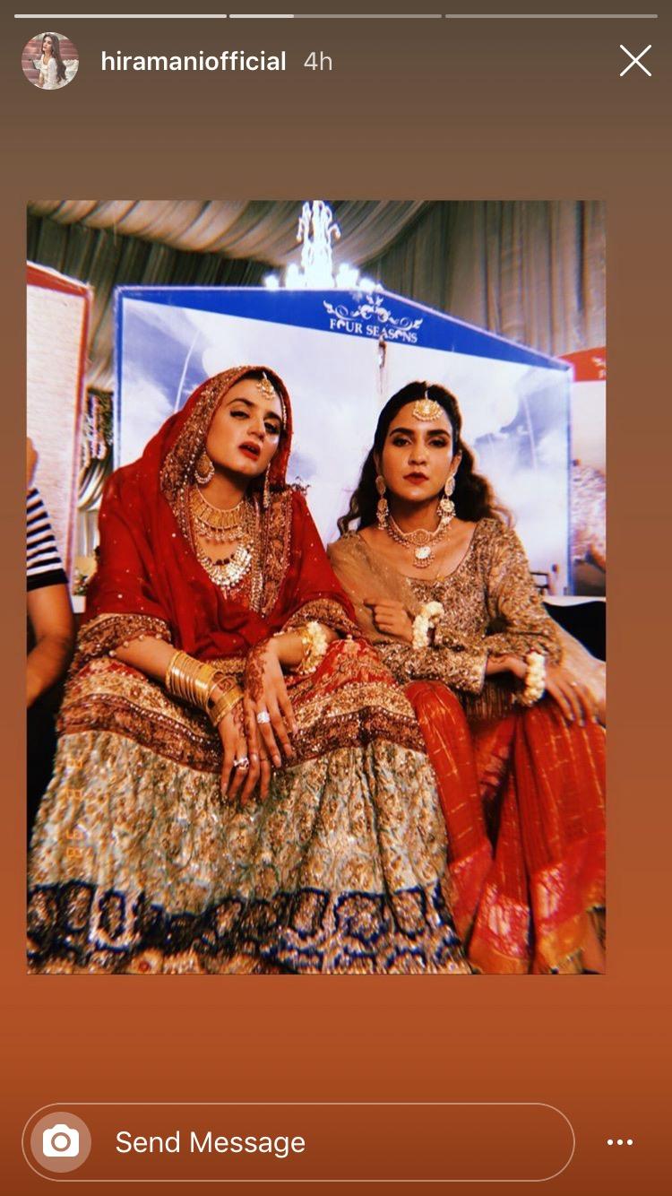 Anoushay image 3