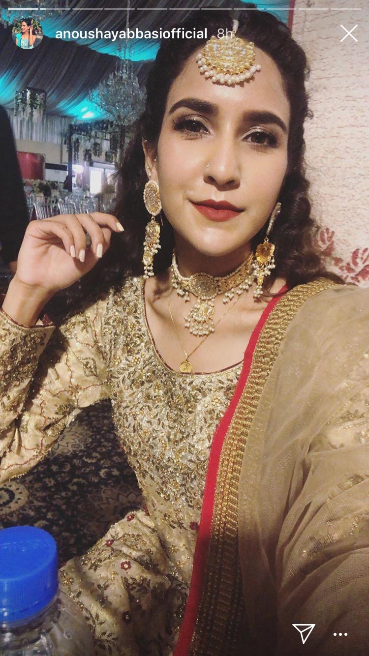 Anoushay image 5