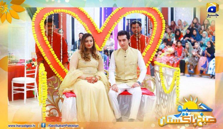 Hina image 2