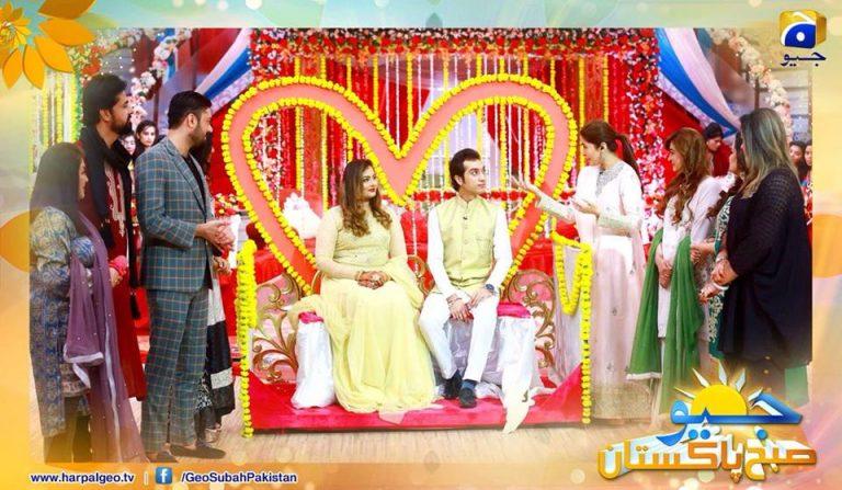 Hina image 3