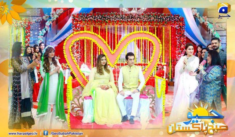 Hina image 4