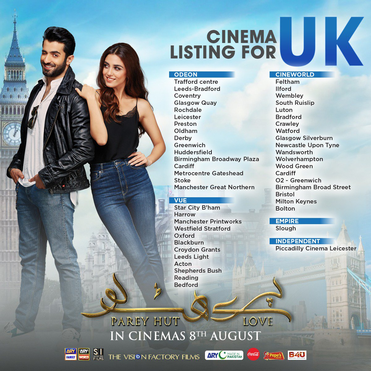 Two big films are all set to release in UK