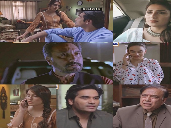 Meray Pass Tum Ho Episode 3 Story Review – The Insecurities