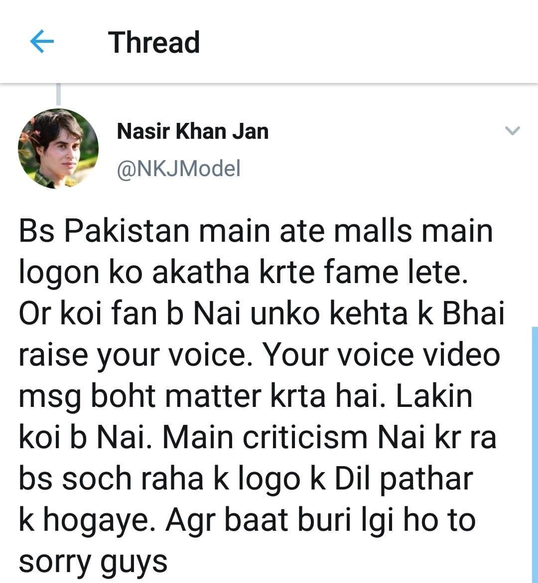 Nasir Khan image 1