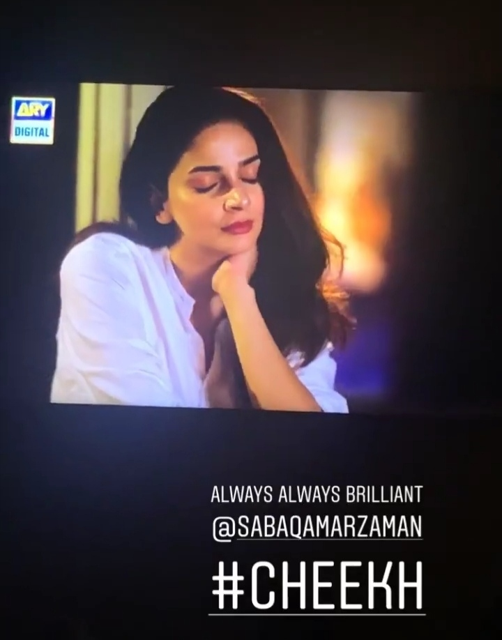 Cheekh Brought Audiences In Tears
