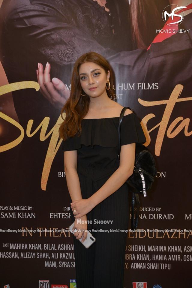 Superstar Movie Premiere 7