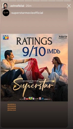 Team Superstar Lying About The Imdb Ratings Reviewit Pk