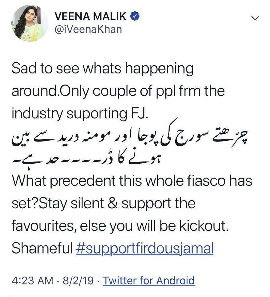 Veena Malik Calls Mahira Khan Landay Ki Superstar