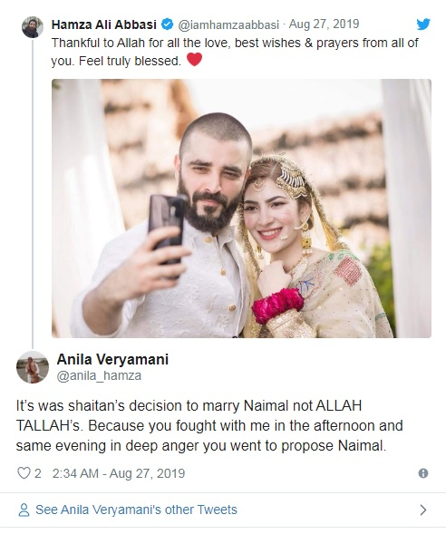 Naimal Khawar 4