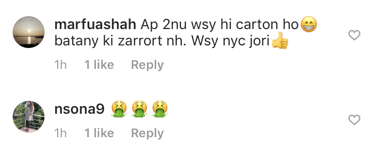 Public Criticizing Yasir Hussain And Iqra Aziz