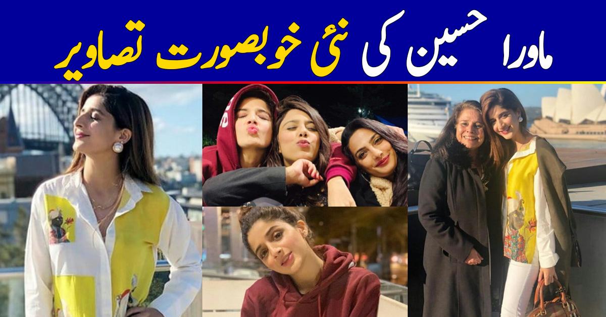 Farhan Saeed And Saba Qamar To Work In A Telefilm! | Reviewit pk