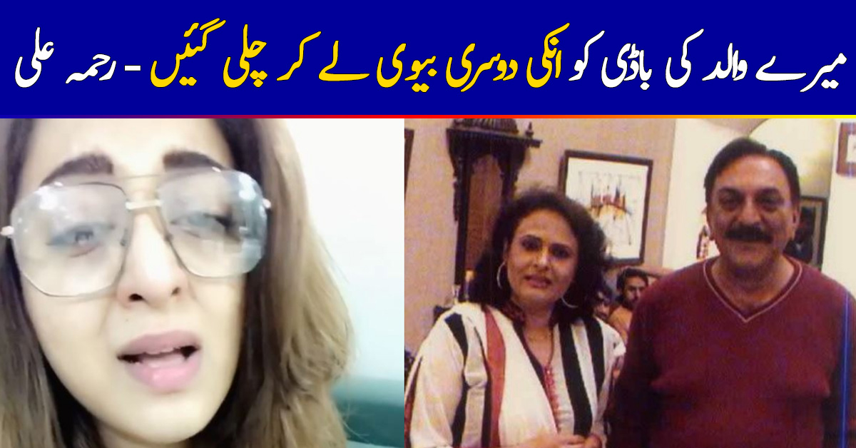 Aiman Khan or Minal Khan - Who Is The Bigger Celebrity