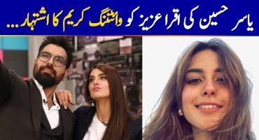 Yasir Hussain Appreciated Iqra Aziz For Rejecting Whitening Cream Advertisement
