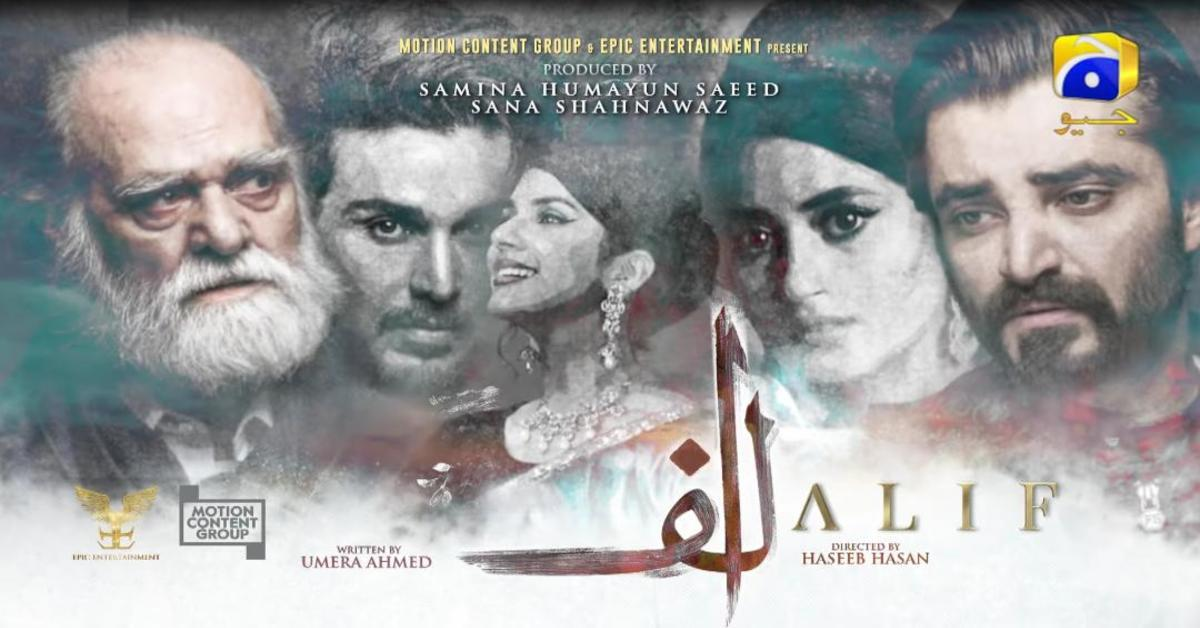 Alif Complete Cast and OST