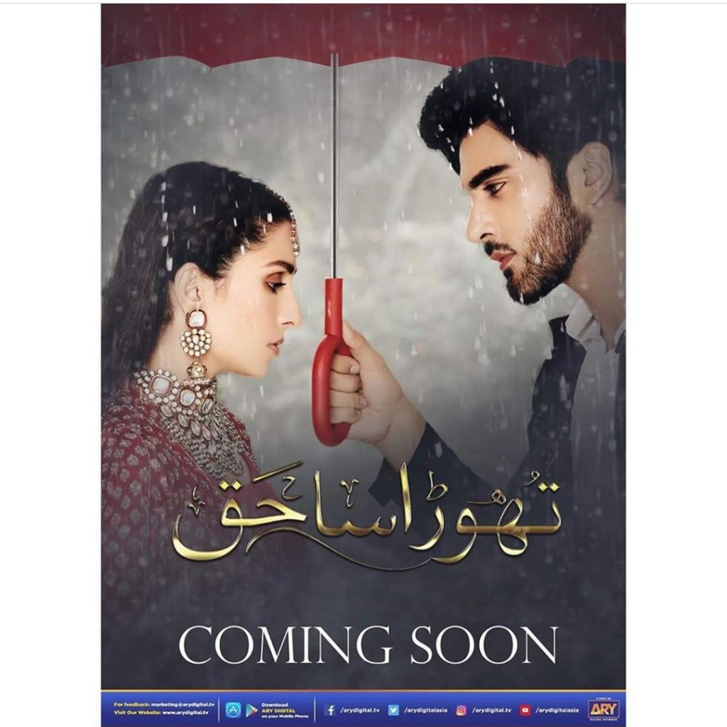 Imran Abbas, Ayeza Khan starrer Thora Sa Haq, has an on air date