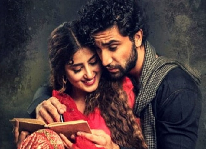 Promos of Yeh Dil Mera starring Sajal Aly & Ahad Raza Mir are out now on Hum TV