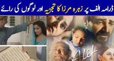 Alif Episode 4 Story Review - Simply Beautiful