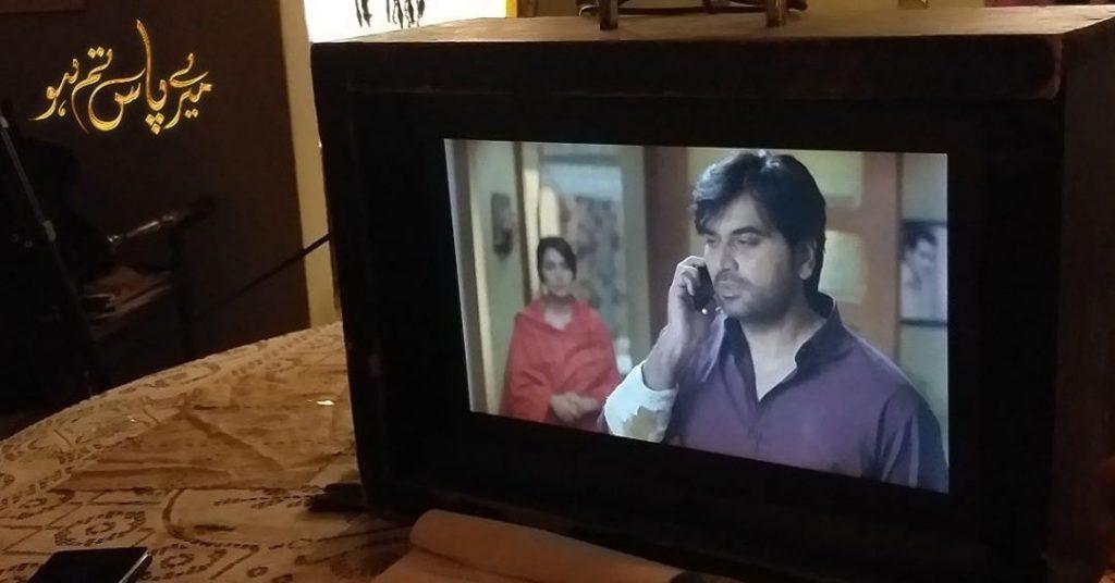 Humayun Saeed thanks viewers 4