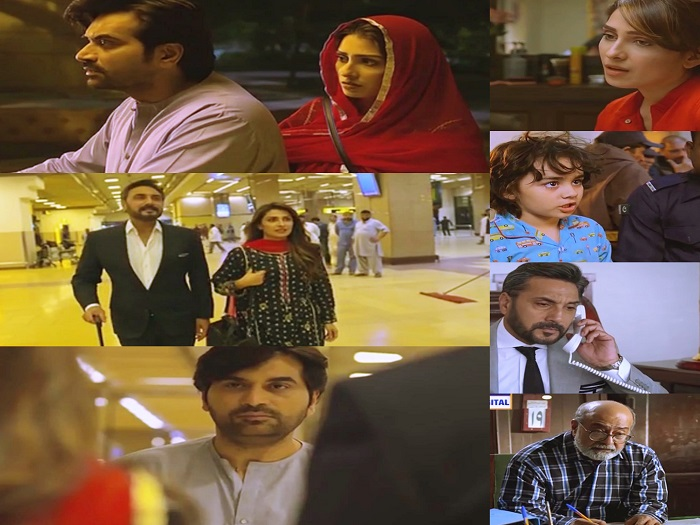 Meray Pass Tum Ho Episode 9 – Best One So Far