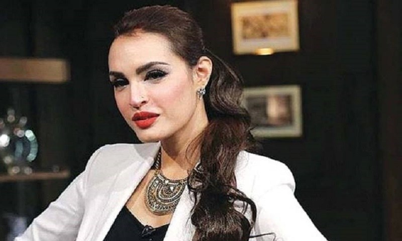 Nadia Hussain Wants People To Write Her Negative Comments For Her