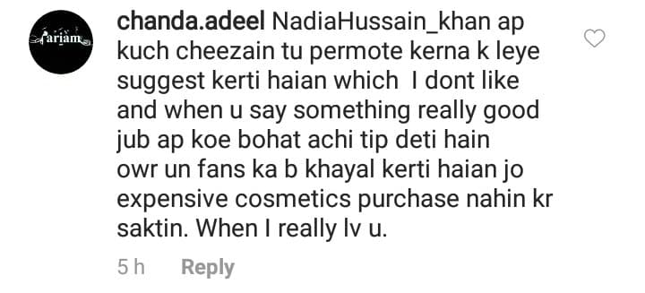 Nadia Hussain Wants People To Write Her Negative Comments For Her3
