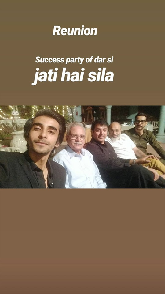 Success Party Of Drama 'Dar Si Jaati Hai Sila'