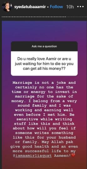 Syeda Tuba Aamir schools troll on Instagram for questioning her reasons of marrying Aamir Liaquat