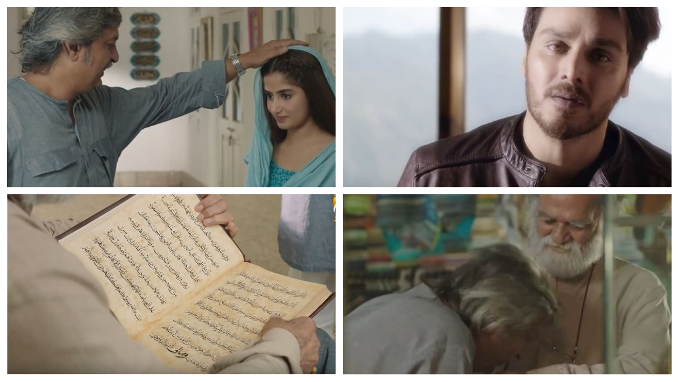 Alif Episode 4 Story Review – Simply Beautiful