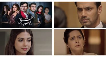 Ishq Zahe Naseeb Episode 17 Story Review - Secrets Somewhat Revealed