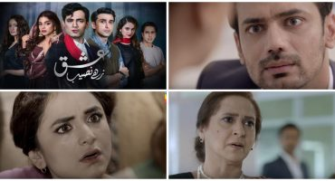 Ishq Zahe Naseeb Episode 19 Story Review - Secrets Revealed