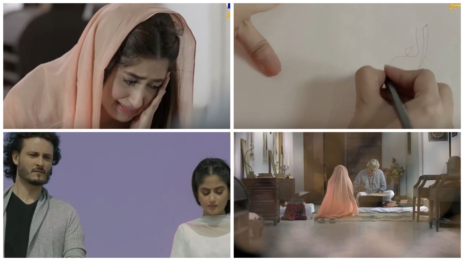 Alif Episode 2 Story Review – A Visual Treat