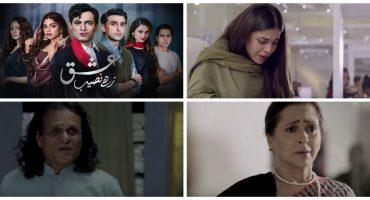 Ishq Zahe Naseeb Episode 18 Story Review - Unique Script