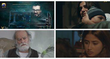 Alif Episode 3 Story Review - A Wonderful Drama