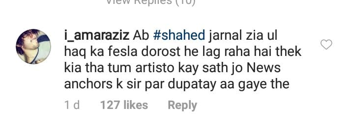 Mehwish Hayat Is Getting Hate For Her New Dance Video