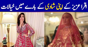 Iqra Aziz Talking About Her Wedding Plans In A Past Interview